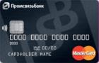 Твой ПСБ Премиум — Дебетовая карта / MasterCard World