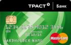 Максимум возможностей — Дебетовая карта / MasterCard Standard
