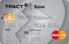 Максимум возможностей Platinum — Дебетовая карта / MasterCard Platinum
