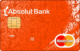 Комфорт — Кредитная карта / MasterCard Standard