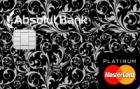 Престиж — Кредитная карта / MasterCard Platinum