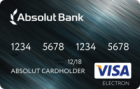 Visa Electron с овердрафтом — Кредитная карта / Visa Electron