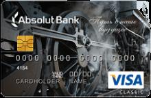 Visa Classic с овердрафтом
