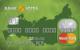 Стандартная Unembossed — Кредитная карта / MasterCard Unembossed