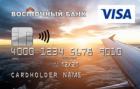 Карта путешественника — Кредитная карта / Visa Classic, Visa Instant Issue