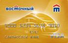 Под залог недвижимости — Кредитная карта / Visa Instant Issue