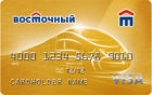Молодежная — Кредитная карта / Visa Classic, Visa Instant Issue