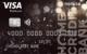 Польза — Дебетовая карта / Visa Platinum