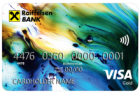 #ВcёСразу — Кредитная карта / Visa Gold