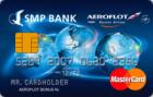 Аэрофлот MasterCard Standard — Дебетовая карта / MasterCard Standard