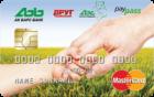 Мультисервисная Твори Добро — Дебетовая карта / MasterCard Unembossed, Мир Classic