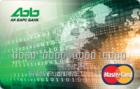 Виртуальная карта — Дебетовая карта / Visa Virtual, MasterCard Virtual