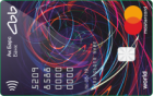 Generation — Дебетовая карта / MasterCard World