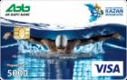 Предоплаченная непополняемая — Дебетовая карта / Visa Classic