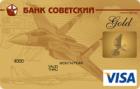 Лучшая Gold — Кредитная карта / Visa Gold