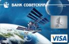 Лучшая Classic — Кредитная карта / Visa Classic