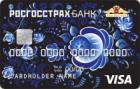 Отличная — Дебетовая карта / Visa Unembossed, MasterCard Unembossed
