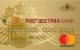 Отличная Gold — Дебетовая карта / MasterCard Gold