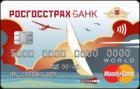 Карта путешественника — Дебетовая карта / MasterCard World