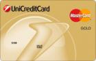 Золотая карта — Кредитная карта / MasterCard Gold