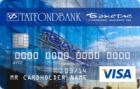 Бахетле-Татфондбанк Classic — Дебетовая карта / Visa Classic, Visa Unembossed
