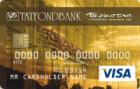 Бахетле-Татфондбанк Gold — Дебетовая карта / Visa Gold, Visa Unembossed