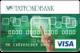 «Расчетная» Classic  / Standard — Дебетовая карта / Visa Classic, MasterCard Standard