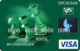 «Расчетная» Unembossed — Дебетовая карта / Visa Unembossed