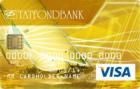 «Расчетная» Gold — Дебетовая карта / Visa Gold