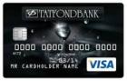«Расчетная» Platinum — Дебетовая карта / Visa Platinum