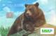 «МИР» Classic — Дебетовая карта / Мир Classic
