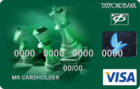 «Пенсионная» Visa Unembossed — Дебетовая карта / Visa Unembossed