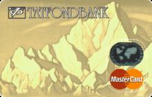 «Лучшая кредитка» Gold
