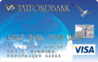«Стандартный» Classic — Кредитная карта / Visa Classic, Visa Unembossed