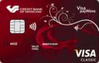«Онлайн» Classic / Standard — Дебетовая карта / Visa Classic, MasterCard Standard