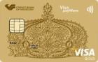 «Онлайн» Gold — Дебетовая карта / Visa Gold, MasterCard Gold