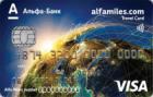 Alfa-Miles Visa Classic — Дебетовая карта / Visa Classic