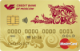 «Единая» Gold — Кредитная карта / Visa Classic, MasterCard Standard