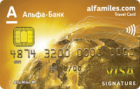 Alfa-Miles Visa Signature Light — Дебетовая карта / Visa Signature Light