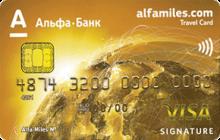 Alfa-Miles Visa Signature Light