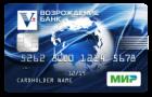 Maestro / Electron / Мир — Дебетовая карта / Visa Electron, MasterCard Maestro, Мир Classic