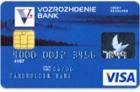 Тариф «Базовый» Standard / Classic — Кредитная карта / Visa Classic, MasterCard Standard