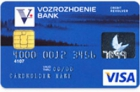 Тариф «Лояльный» Standard / Classic — Кредитная карта / Visa Classic, MasterCard Standard