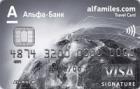 Alfa-Miles Visa Signature — Дебетовая карта / Visa Signature