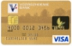 Тариф «Привилегия» Gold — Кредитная карта / Visa Gold, MasterCard Gold