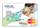 Карта «Ингосстраха» Standard — Кредитная карта / MasterCard Standard
