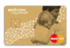 Карта «Ингосстраха» Gold — Кредитная карта / MasterCard Gold