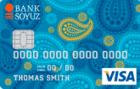 «Новые возможности» Classic / Standard — Кредитная карта / Visa Classic, MasterCard Standard