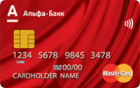 Альфа-Банк Classic / Standard — Дебетовая карта / Visa Classic, MasterCard Standard