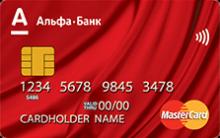 Альфа-Банк Classic / Standard